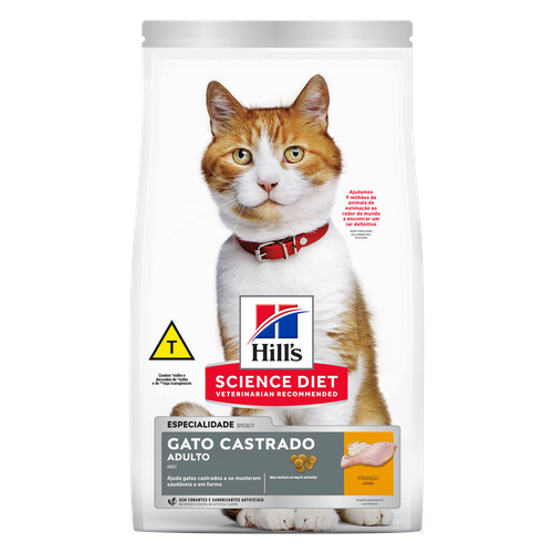 sd-adult-sterilized-cat-food-dry